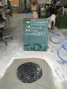 排水マス設置工事完了